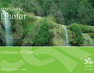 Marhaba Dhofar expereince oman