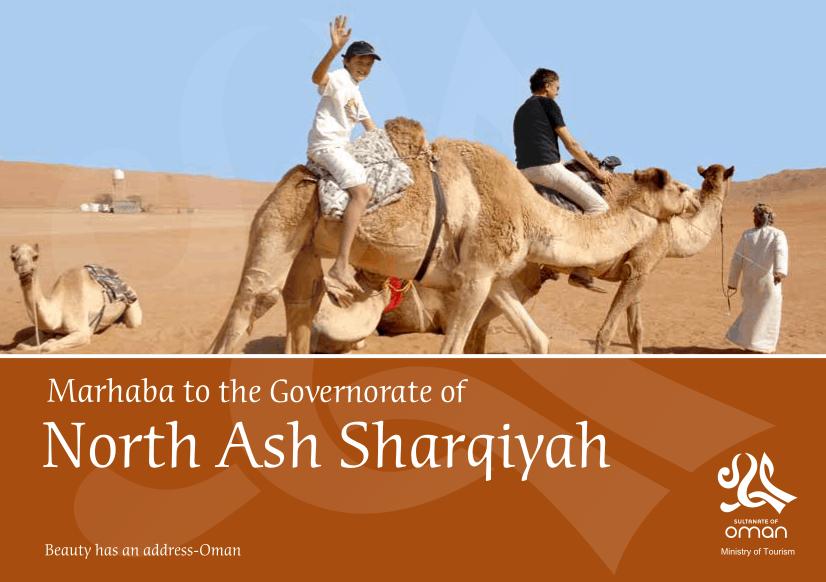 North Ash Sharquiyah