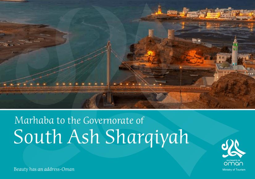 South ASharquiyah