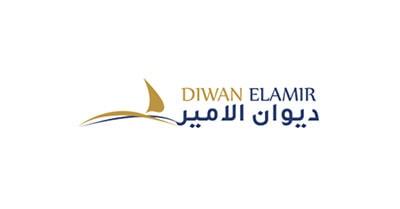 logo 0026 Diwan Al Amir