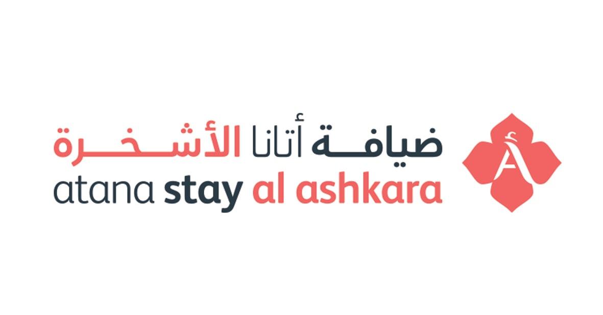 atana ashkhara logo