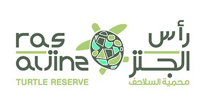 RAJ Logo Ahmad Al Houssary Copy