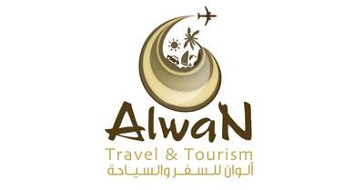 الوان للسفر والسياحة